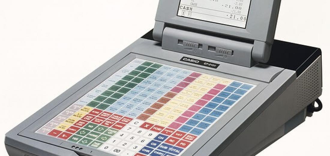 Pénztárgép formatervezése a művésziesség és józanság jegyében